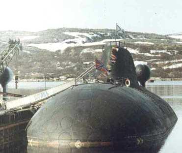 Volk Submarine