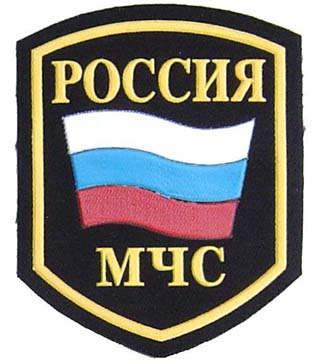 Russian sleeve patch for Ministry of Extreme Situations. Waving flag. 3x4 inch.