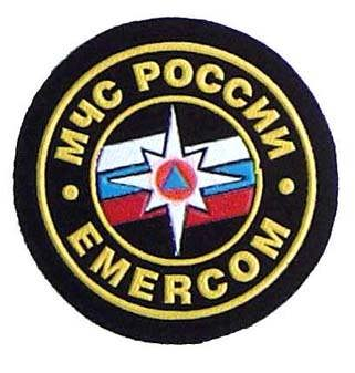 Patch for Ministry of Extraordinary(Extreme) Situations (EMERCOM)