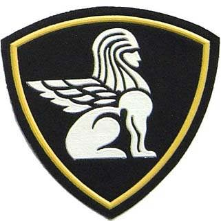 Sleave patch for Northwestern region of Russian interior troops. Sphinx on black.