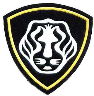 Security forces of the VIP state objects and special cargoes. Tiger head.