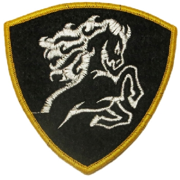 Sleave patch for North-Caucasian region of Russian interior troops. Horse on black.
