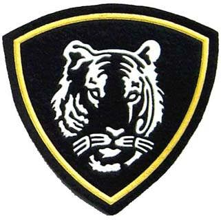 Sleave patch for Eastern region of Russian interior troops. Tiger head. 4x4 inch.