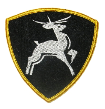 Sleave patch for Volga region of Russian interior troops. Deer. 4x4 inch.