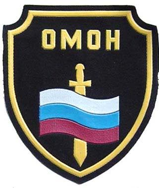 OMON sleeve patch. Waving Russian flag with sword. 3x4 inch.
