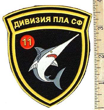 Nuclear submarine of North Fleet. 11th Division. Shark.