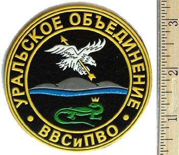 Patch for Ural united formation of VVS and PVO.