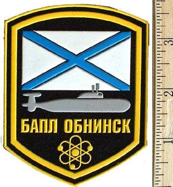 BAPL - Large Nuclear Submarine 'Obninsk'.