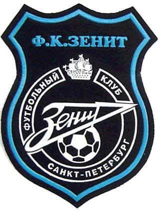 Football club ZENIT, St. Petersburg. Official patch.