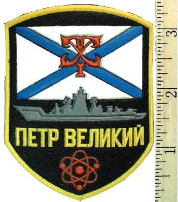 Peter the Great - Heavy Missile Cruiser Patch. Kirov Class.