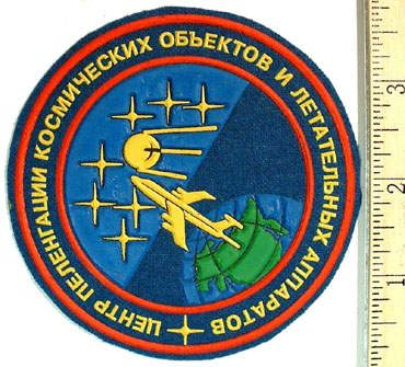 Patch for Center of Direction-Finding of Extraterrestrial objects, Flying devices and Aircrafts.