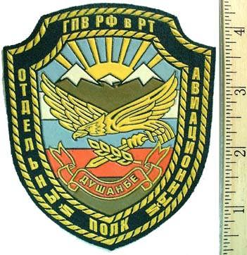 Russian Army Patch for Detached Aviation Regiment. Dushanbe. Tadjikistan.