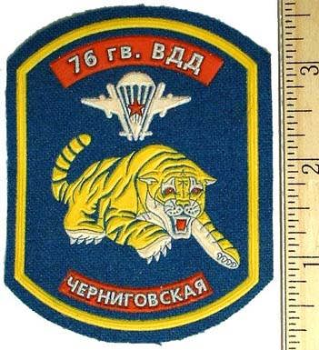 76th Chernigovskaya, Holding the Order of the Red Banner (Krasnoznamennaya), Guards Airborne Division.