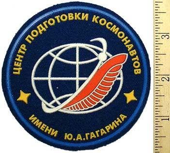 Patch for the Yuri Gagarin Russian State Science Research Cosmonauts Training Center.