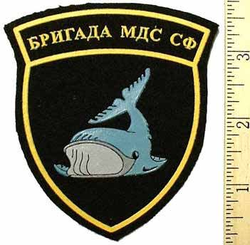 Patch for Brigade of Naval Airborne (Landing) Forces. Northern Fleet.