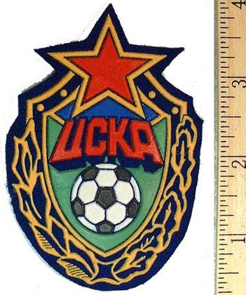 CSKA - Central Sport Club of (Russian) Army patch.