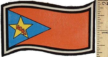 CSKA - Central Sport Club of Army Flag patch.