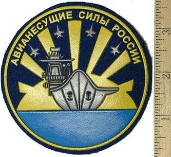 Russian Air Force Tambovskaya Sleeve Patch