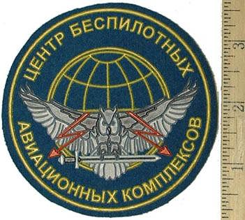 Sleeve patch for Center of Unmanned aerial vehicle systems.
