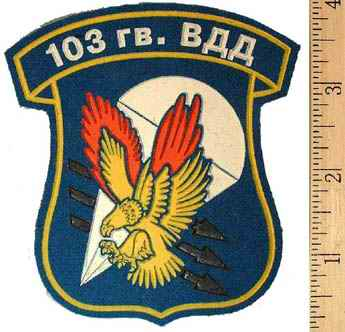 103 Guards Airborne Division.