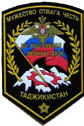 Sleeve patch for 201st Russian Military Base in Tajikistan.