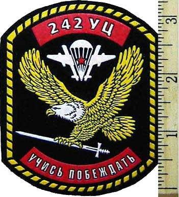 Sleeve patch of the cadet of 242 Educational Center for Paratroopers(VDV).