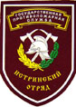 Sleeve Patch for Istrinskiy Detachment of Federal Firefighter Service.