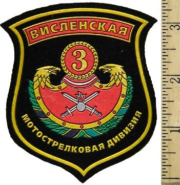 Sleeve patch for the member of the 3rd Vislenskaya Motorized Rifle Division.