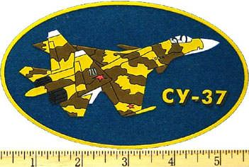 Pilot sleeve patch for SU-37.