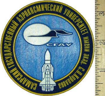Sleeve Patch for Samara State Aerospace University.