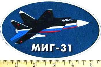 Pilot's sleeve patch for MIG-31.
