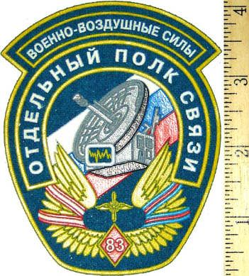 Sleeve Patch for 83rd Separate Communication Regiment of Air Forces.