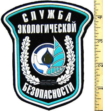 Sleeve patch for Ecological Security Agency.