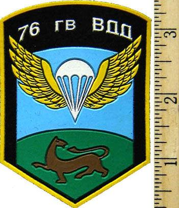 The 76th Guards Airborne Division patch.