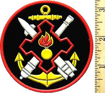 Sleeve Patch for Coast Guard Administration.