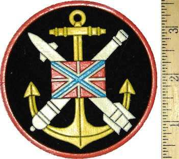 Sleeve Patch for Artillery&Missile Coast Guard.
