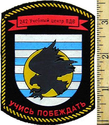 Sleeve patch of the cadet of 242 Educational Center for Paratroopers (VDV).