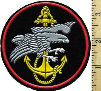 Sleeve Patch for Coats Guard of Caspian Flotilla.
