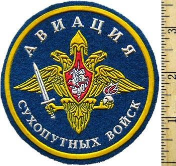 Sleeve Patch for the Air Force of Land Forces.