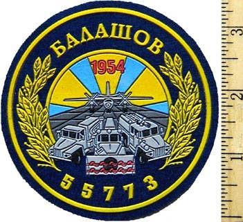 Sleeve patch for Balashov Military Base staff.