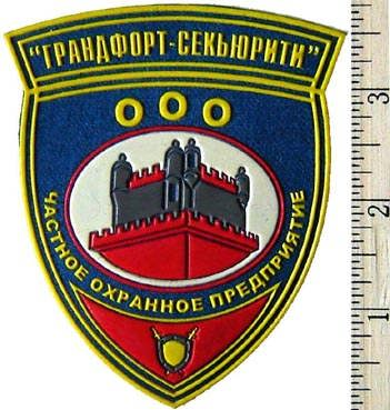 Sleeve Patch for Grandfort-Security Private Security Agency.