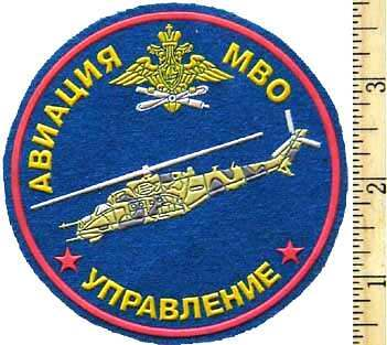 Sleeve Patch for Command of Military Aviation of Moscow Military District.