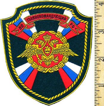 Sleeve patch for the Chief-Commander of Border Guard Service of Russia.