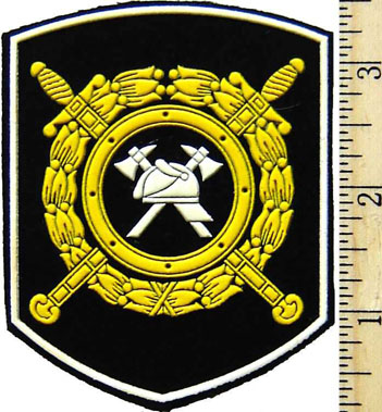 Sleeve Patch for the Firefighter Service of the Ministry of Internal Affairs (MVD).