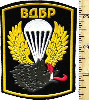 Sleeve Patch for Airborne Brigade (VDV).