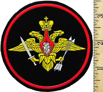 Sleeve Patch for Strategic Rocket Forces of Russia (RVSN).