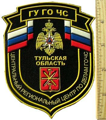 Patch for the Main Department of Civil Defense and Emergency Situations of Tula Region