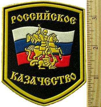 Patch for Russian Cossack
