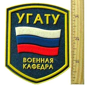 Patch for Ufa State Aviation Technical University