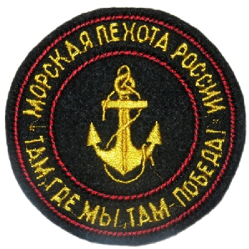 Patch for Naval Infantry Troops